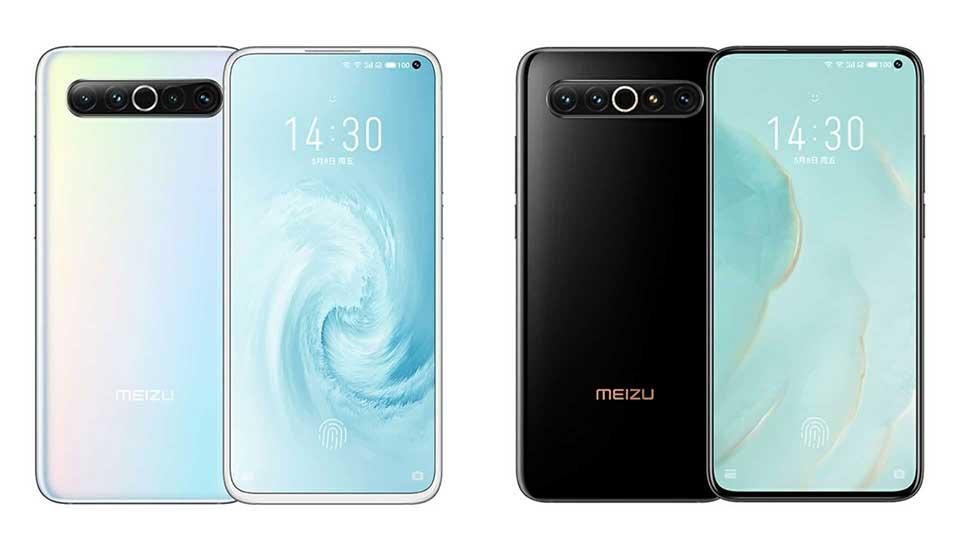 meizu-17-pro-new