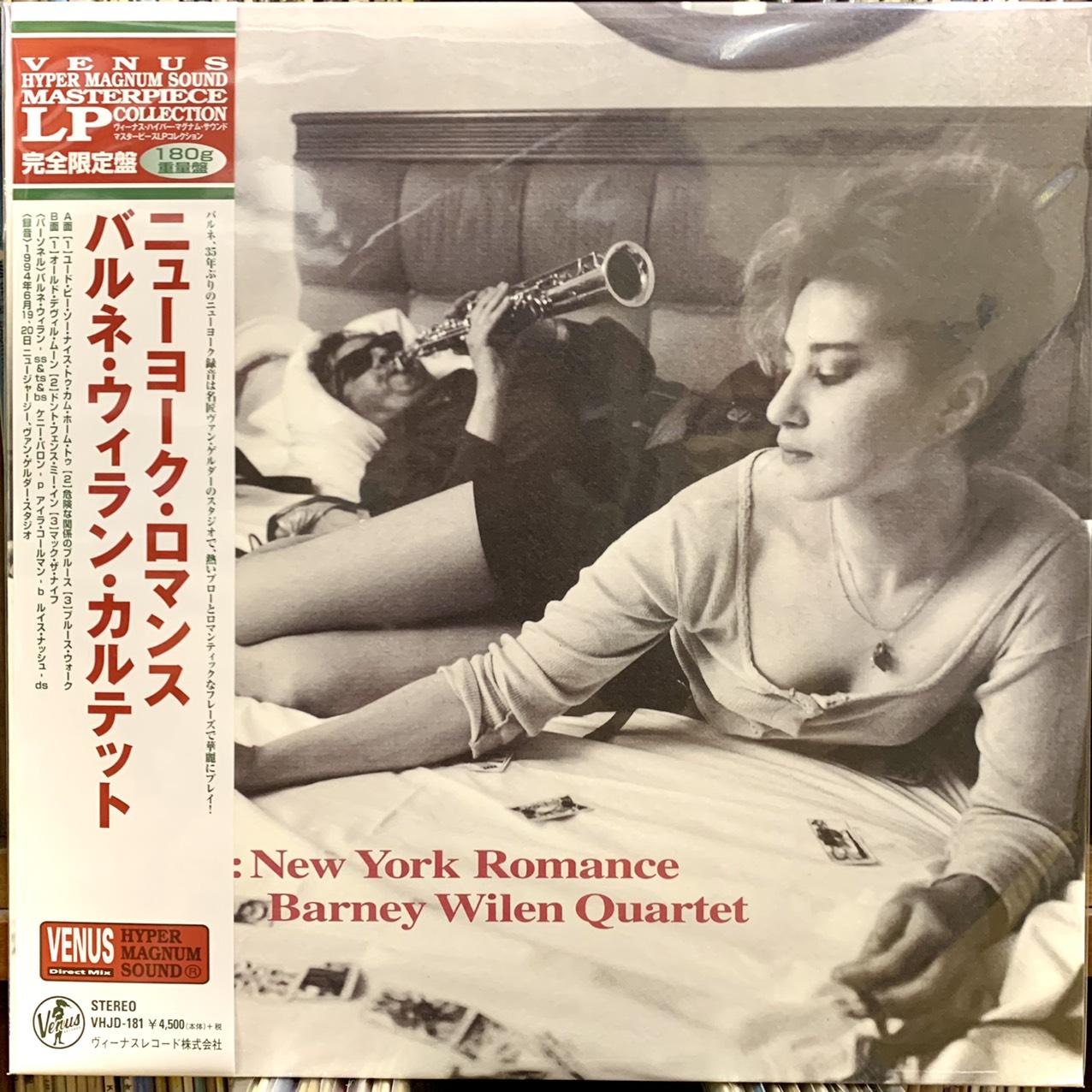 dia-than-vinyl-la-ca-new-york-romance-barney-wilen-quartet