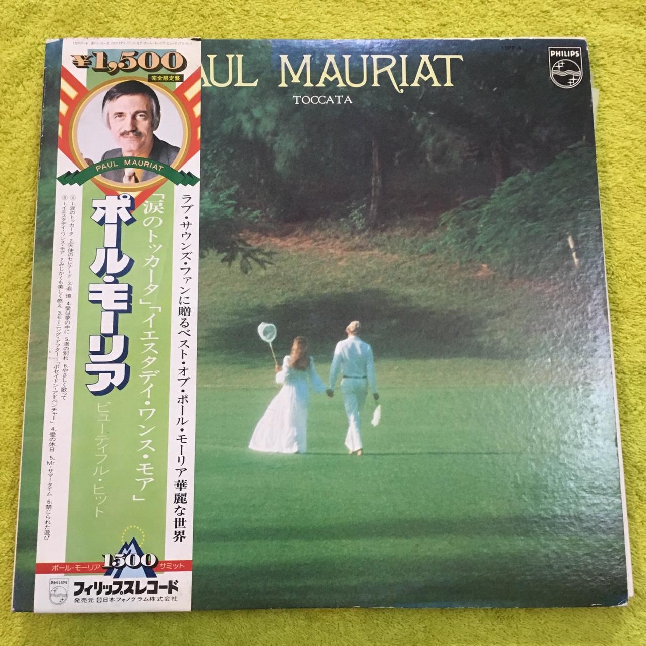 paul-mauriat-toccata