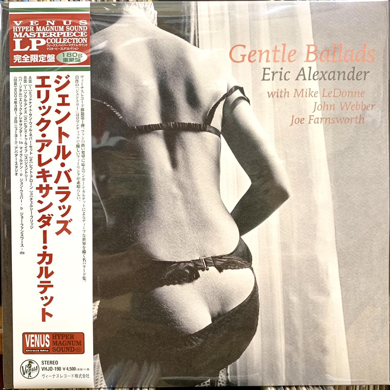 dia-than-vinyl-gentle-ballad-erick-alexander-quartet