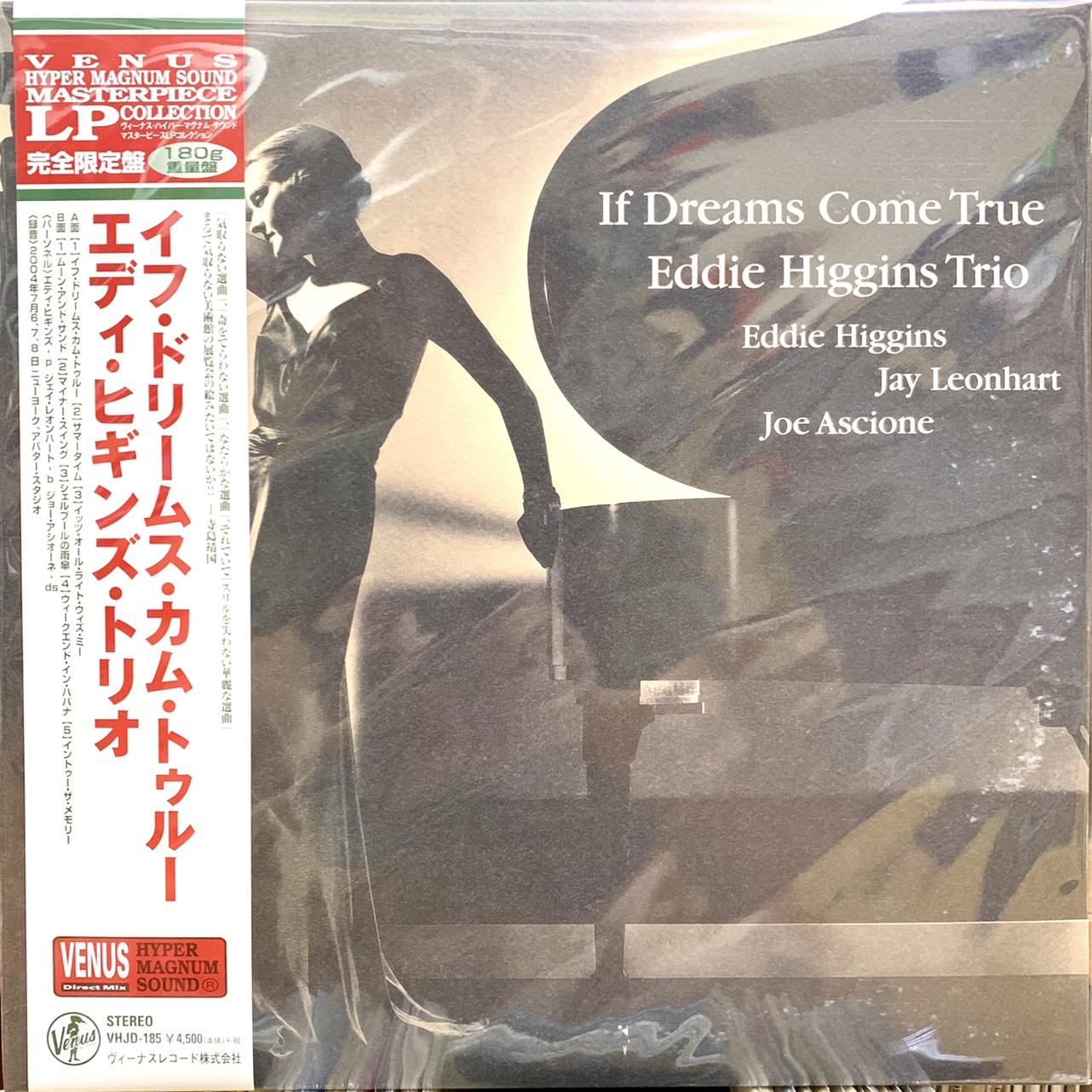 dia-than-vinyl-if-dreams-come-true-eddie-higgins-trio
