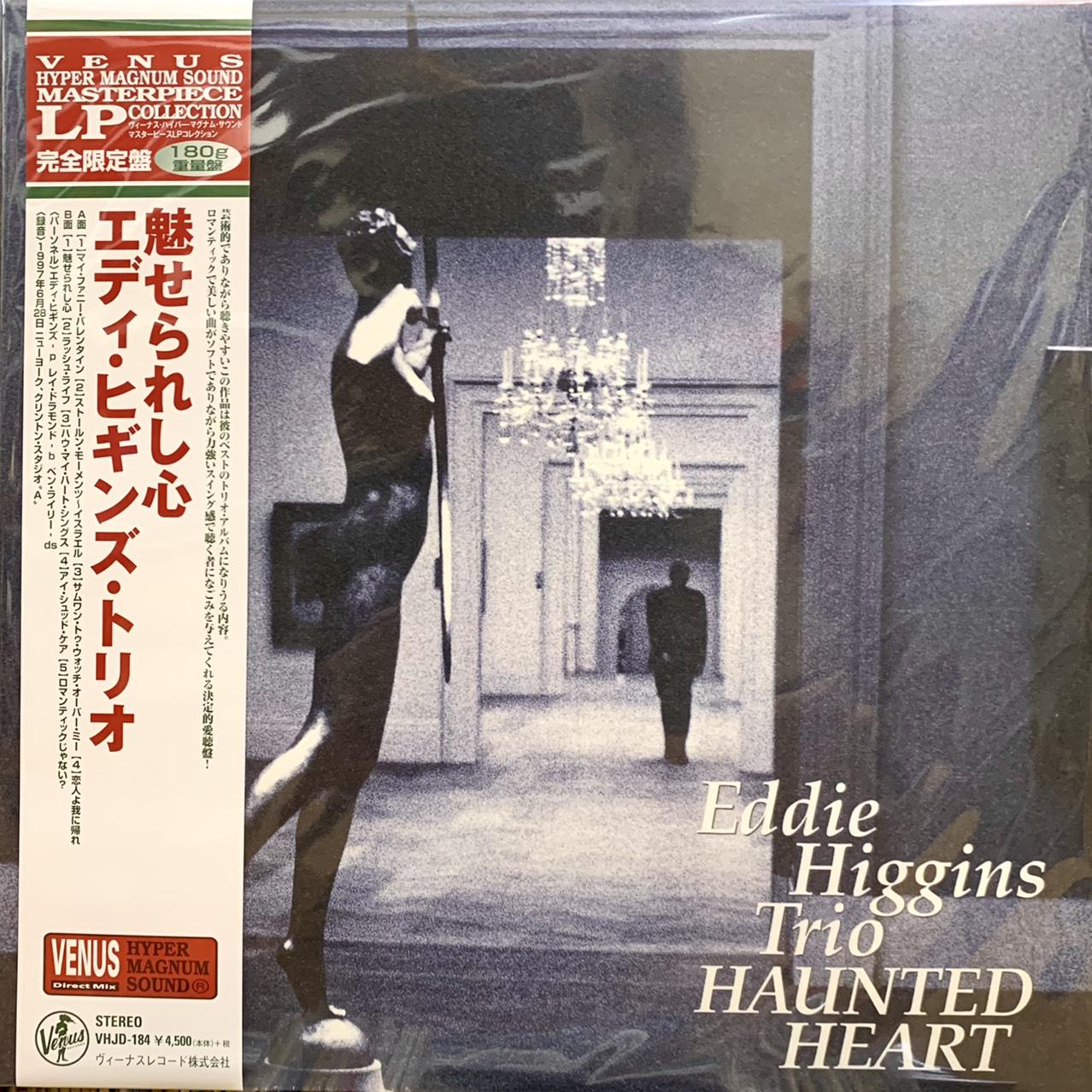 dia-than-vinyl-eddie-higgins-trio-haunter-heart
