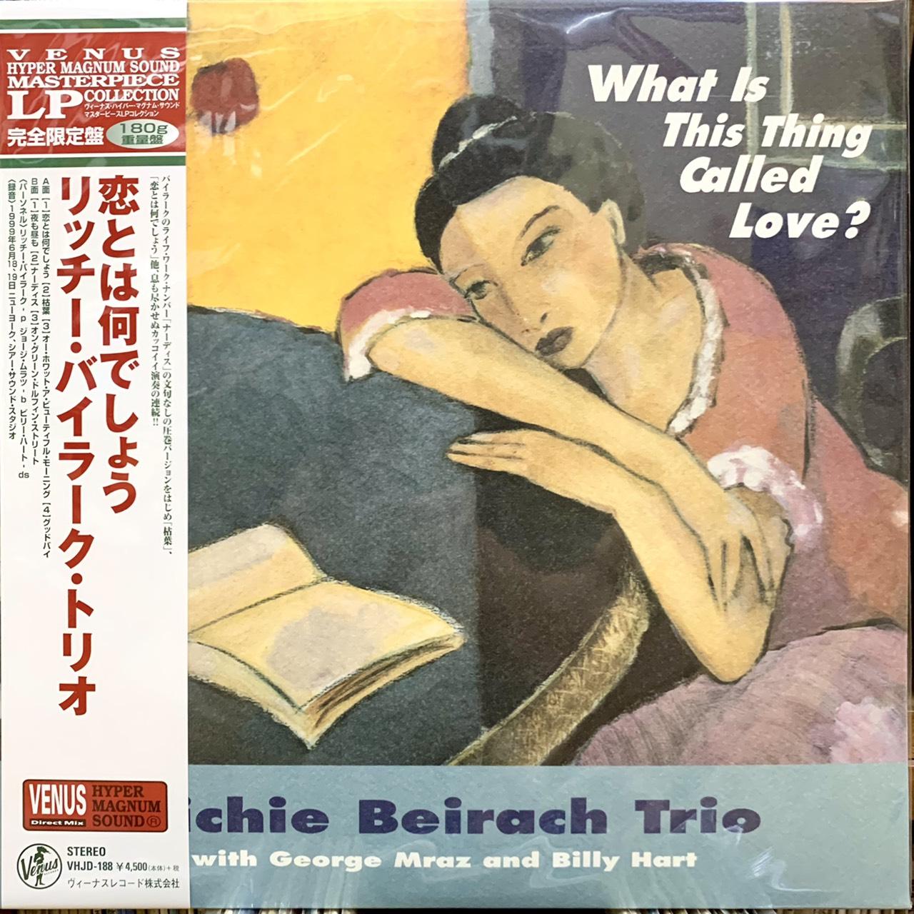 dia-than-vinyl-what-is-this-thing-called-love-richie-beirach-trio
