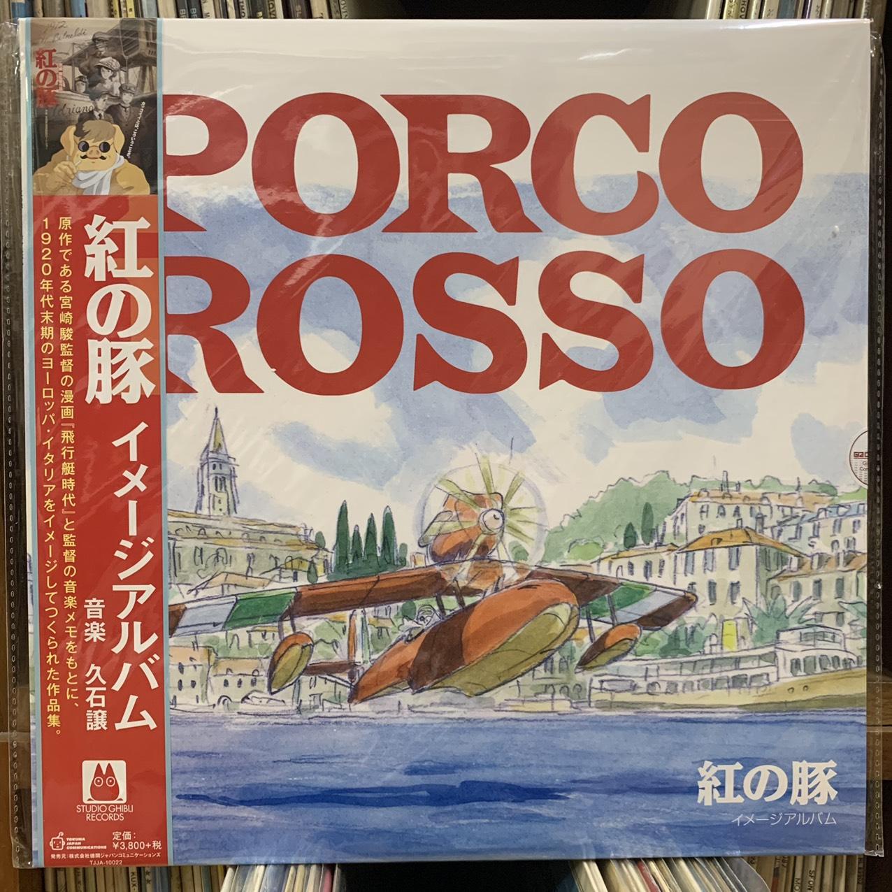 dia-than-lp-porco-rosso-chu-heo-mau-do-image-album-studio-ghibli