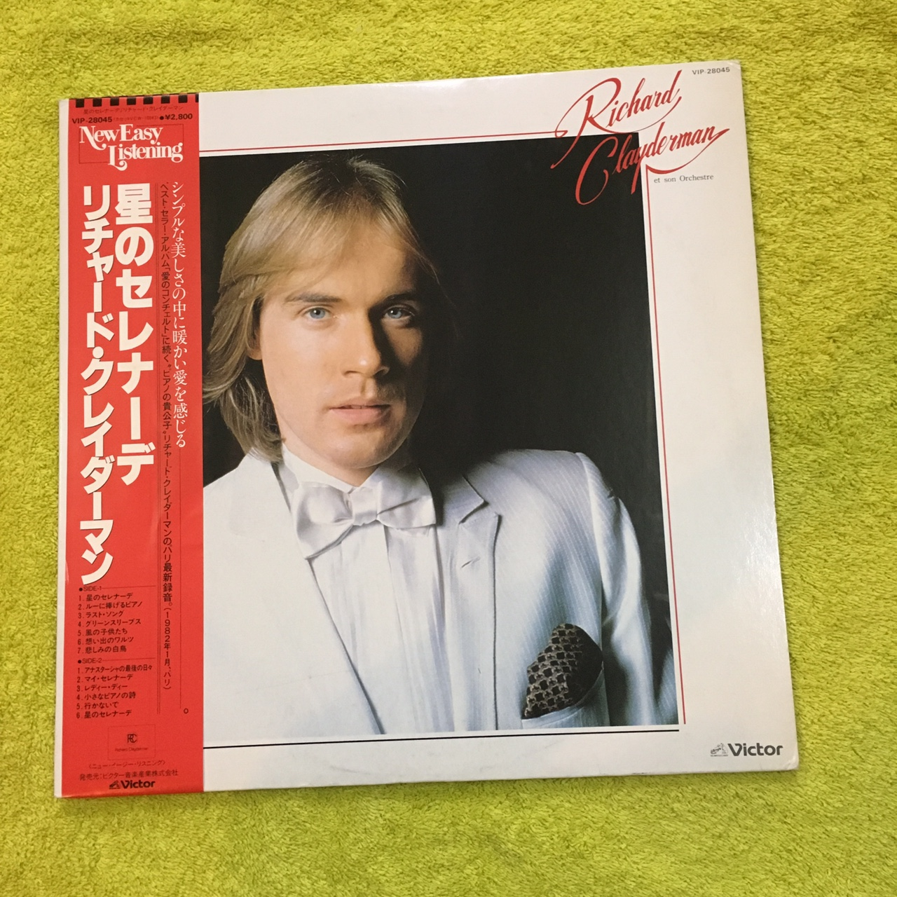 coup-de-coeur-richard-clayderman-vip-28045-lp-1982