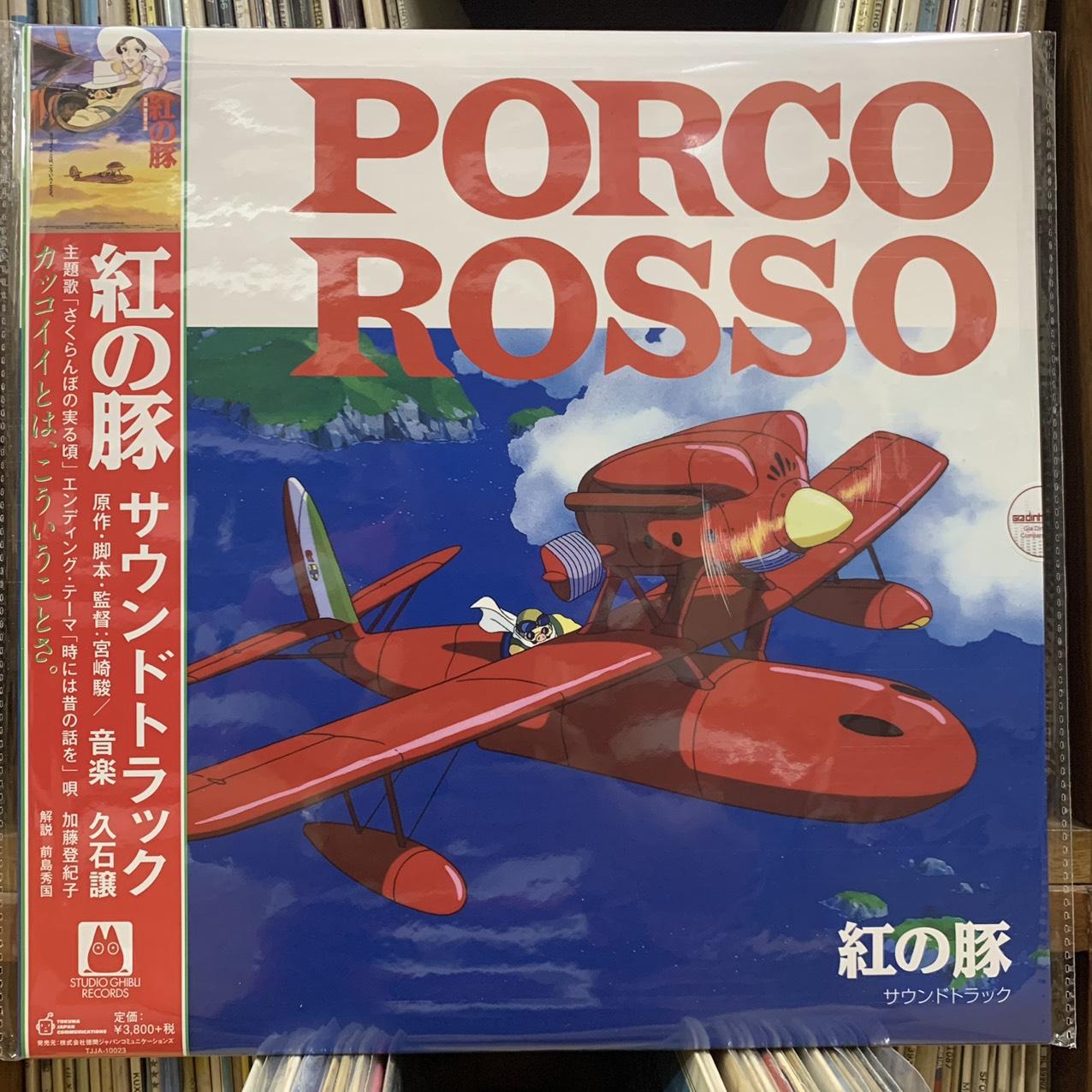 dia-than-lp-porco-rosso-chu-heo-mau-do-soundtrack-studio-ghibli