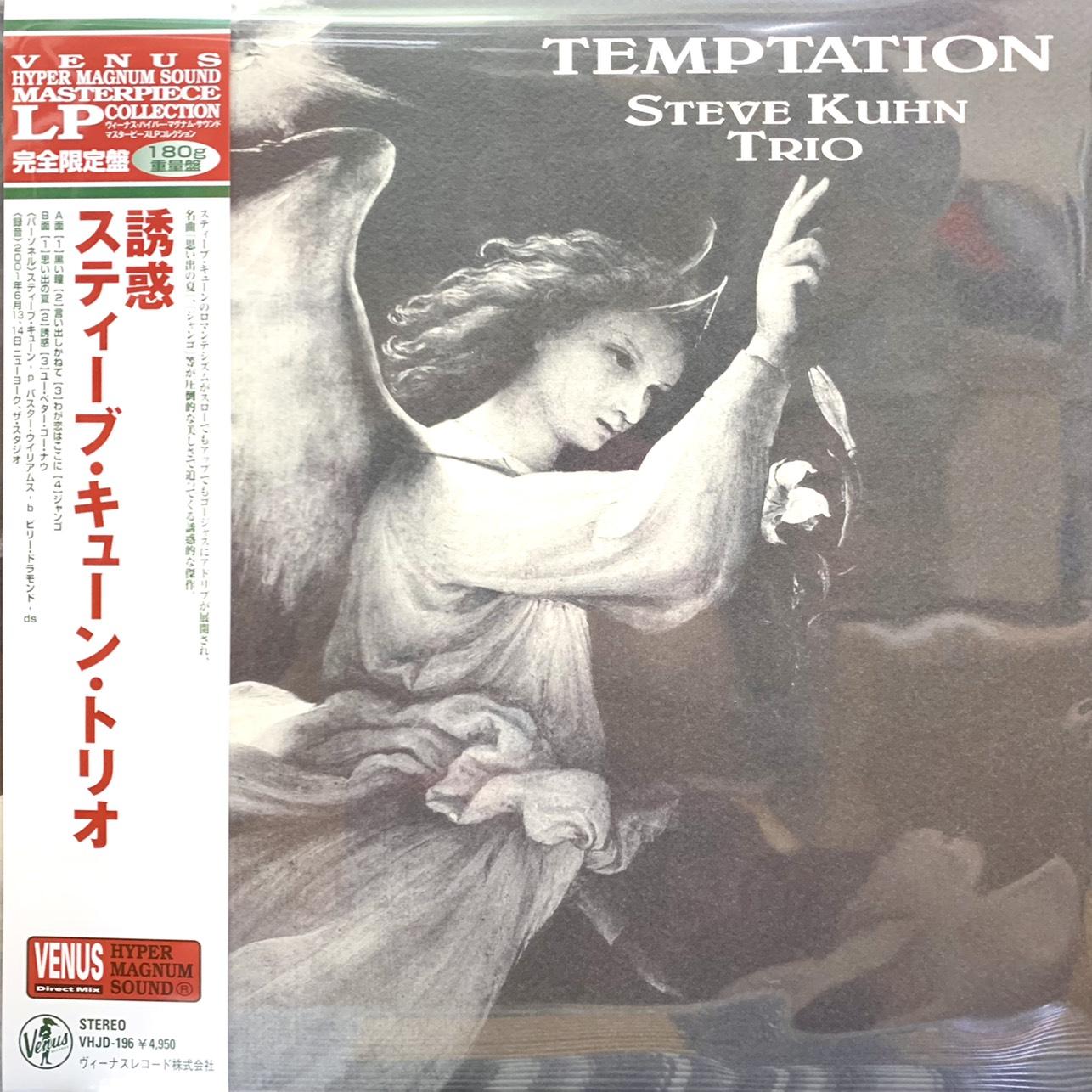 dia-than-vinyl-temptation-steve-kuhn-trio