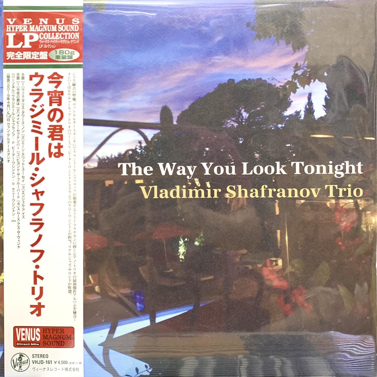 dia-than-vinyl-the-way-you-look-tonight-vladimir-shafranov-trio