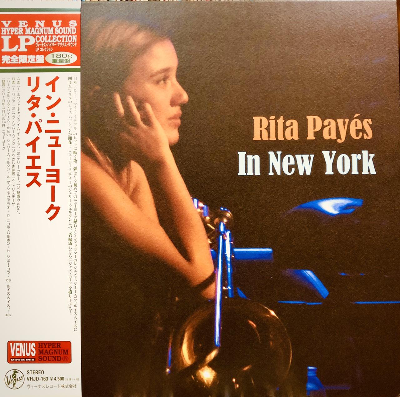 dia-than-lp-rita-payes-in-new-york