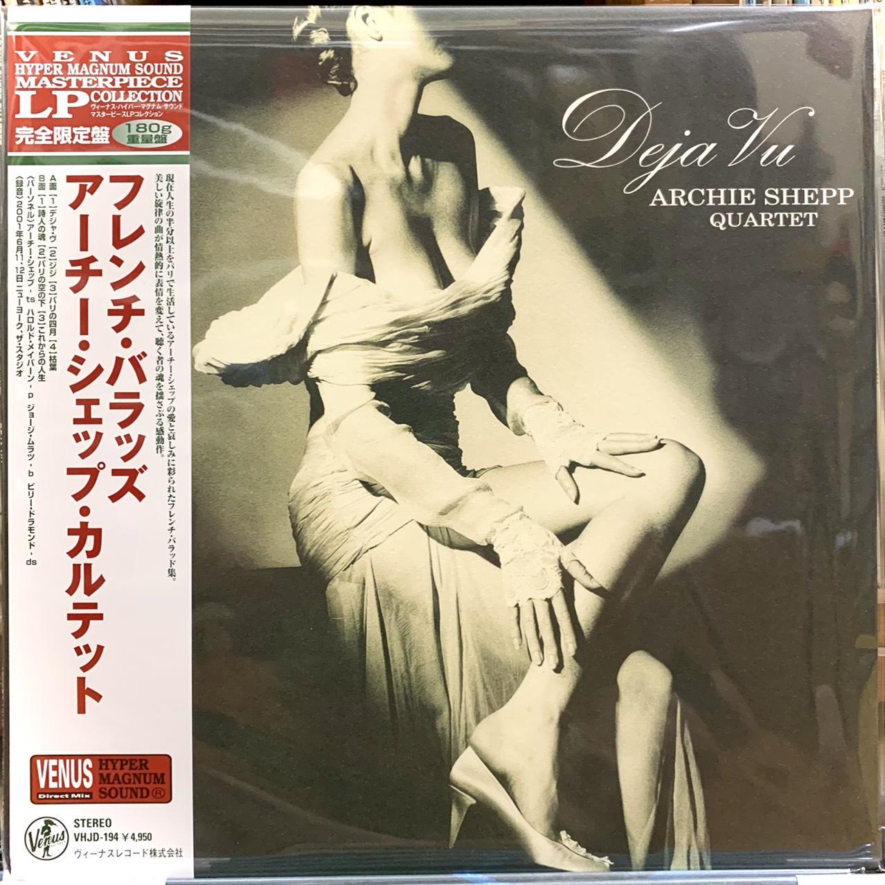 dia-than-vinyl-archie-shepp-quartet-deja-vu