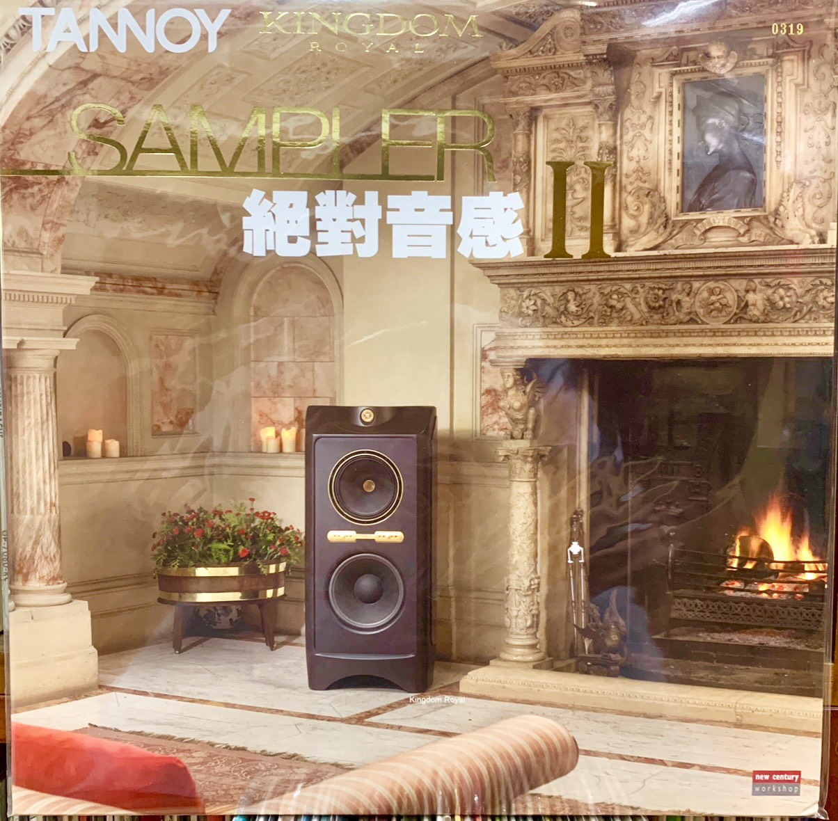 dia-than-lp-tannoy-sampler-2
