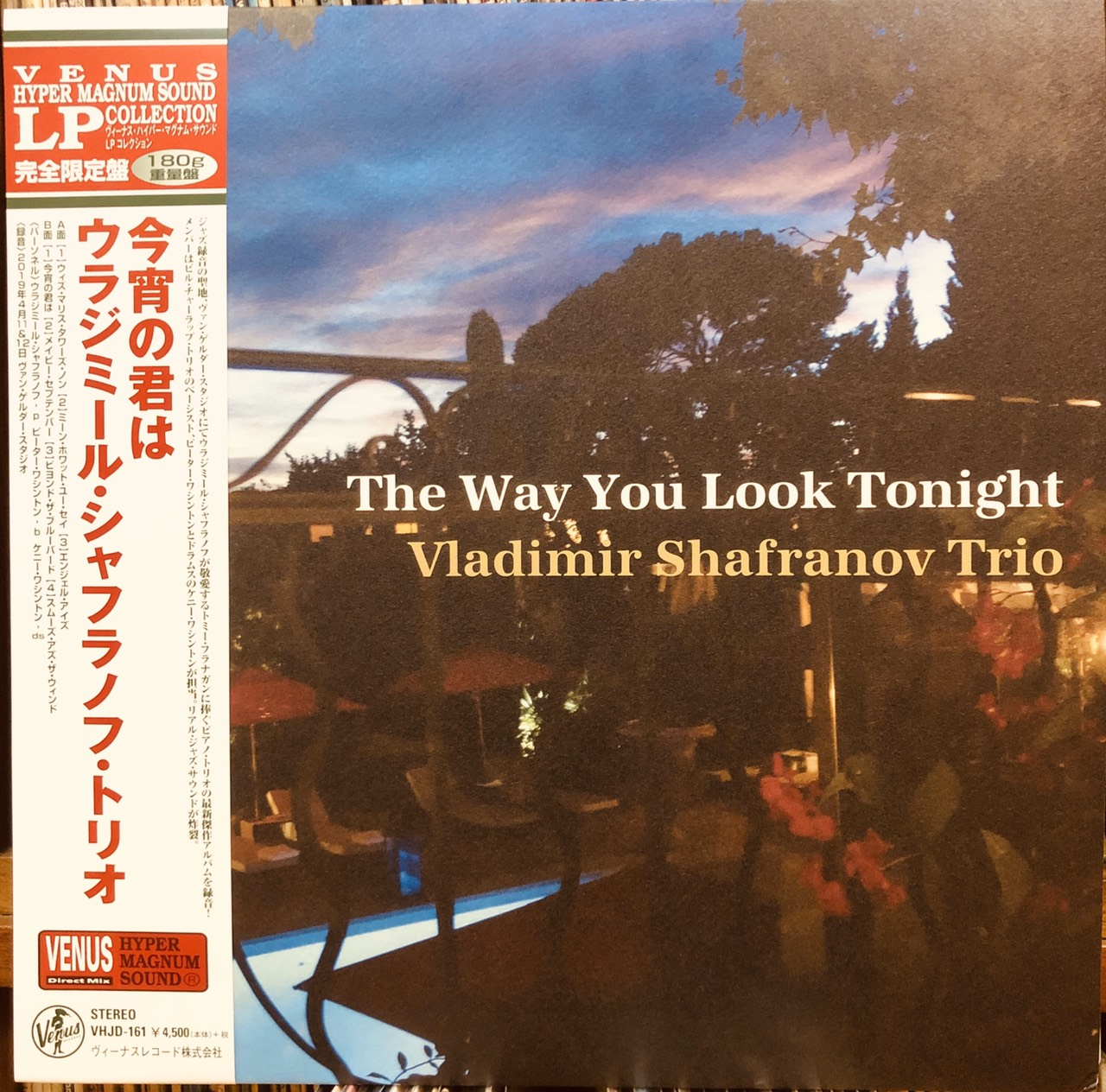 dia-than-lp-the-way-you-look-tonight-vladimir-shafranov-trio