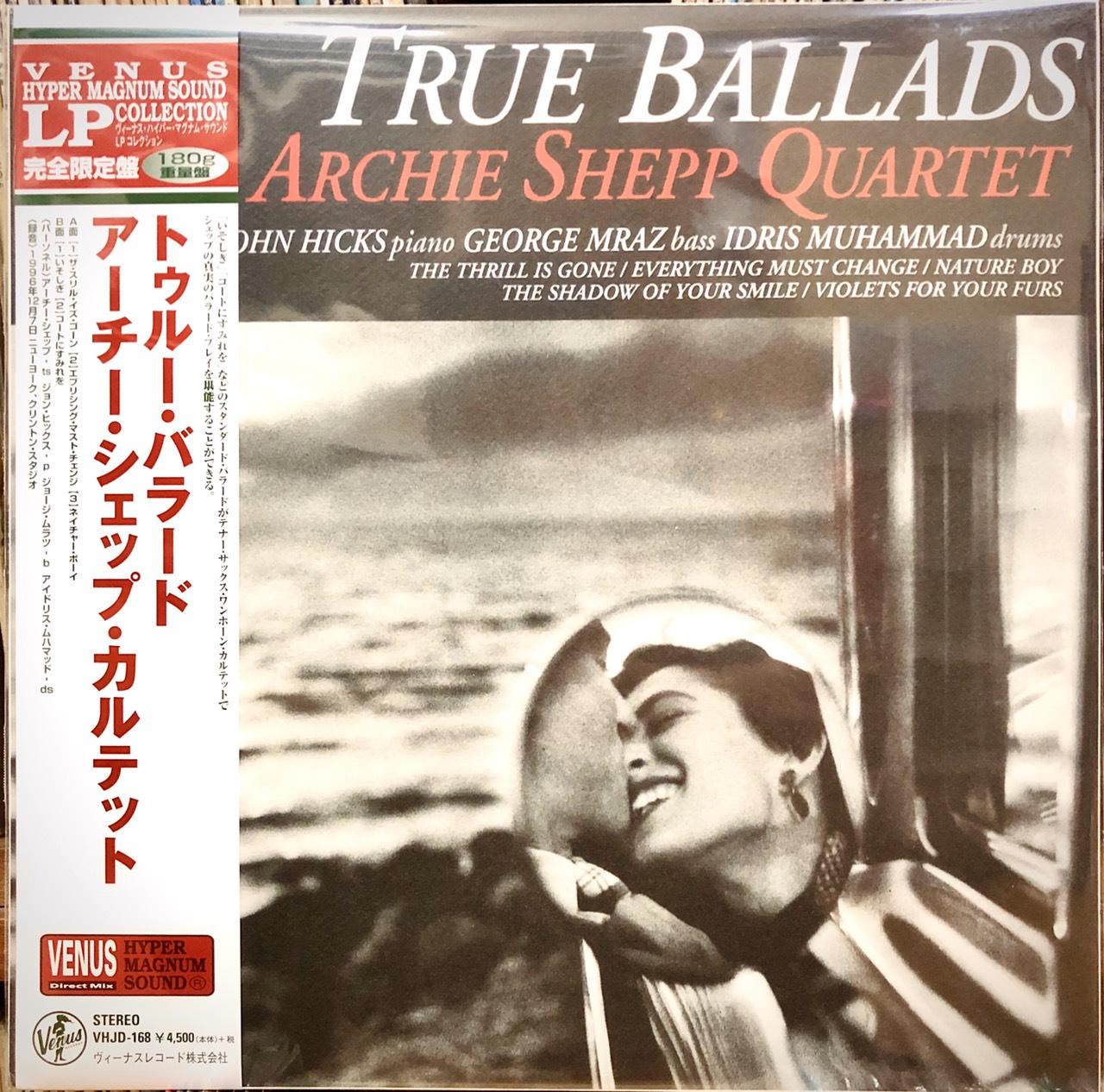 lp-true-ballads-archie-shepp-quartet