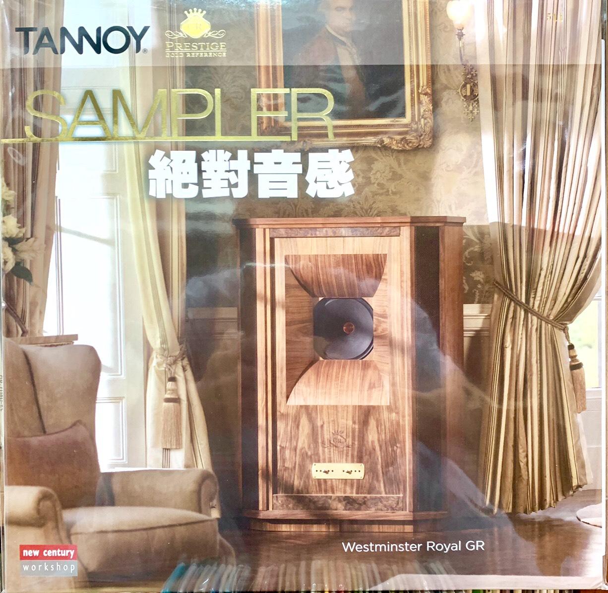 dia-than-lp-tannoy-sampler
