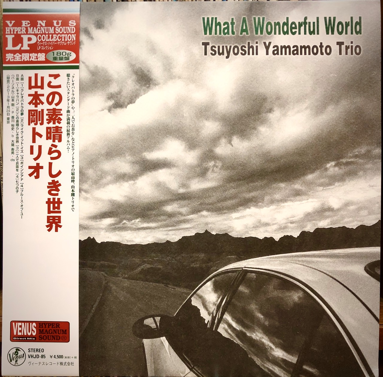 dia-than-lp-tsuyoshi-yamamoto-what-a-wonderful-world