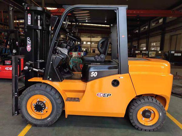 xe nâng 5 tấn CPCD50T8