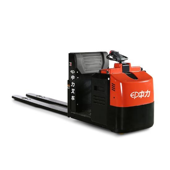 Xe nâng điện kéo hàng hàng châu ep EPT20-RAP