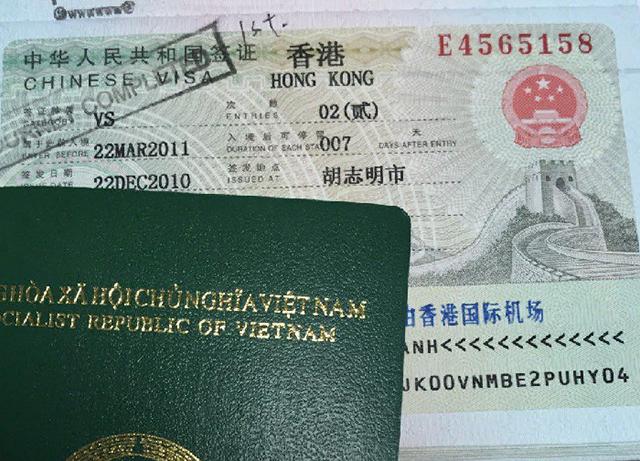 Dịch vụ làm visa đi Hongkong 2019