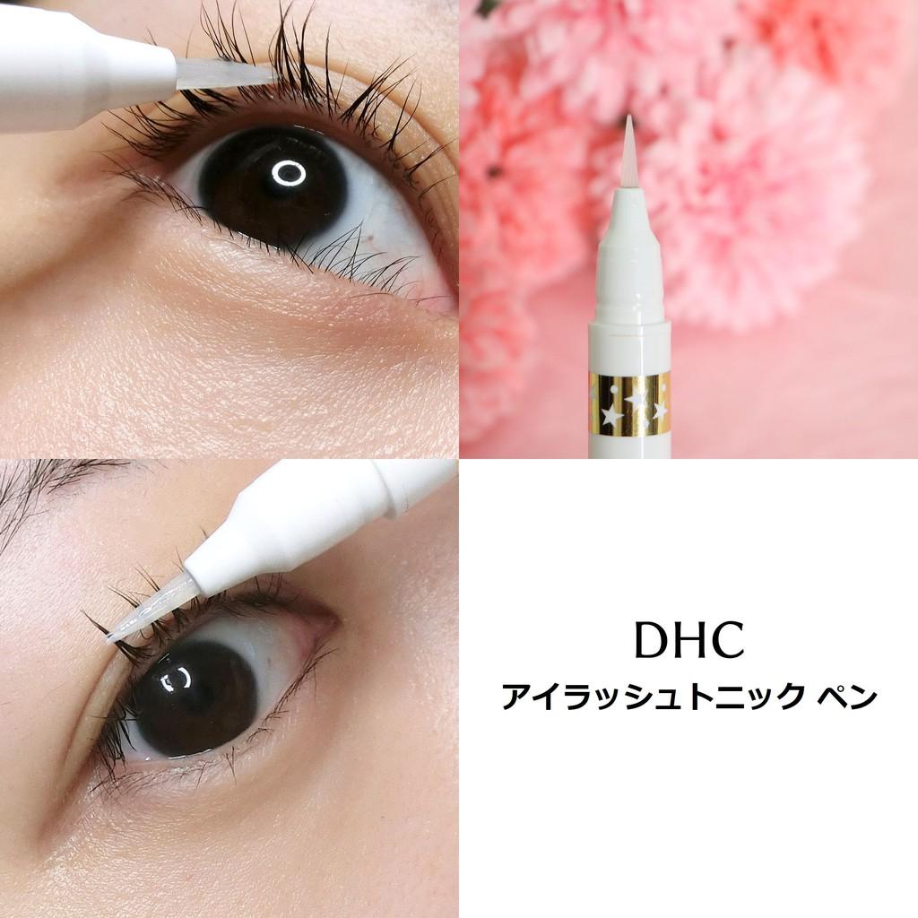 Tinh chất dưỡng mi dạng bút DHC Eyelash Tonic Pen (1.4ml) Mẫu Mới - Nhật Bản