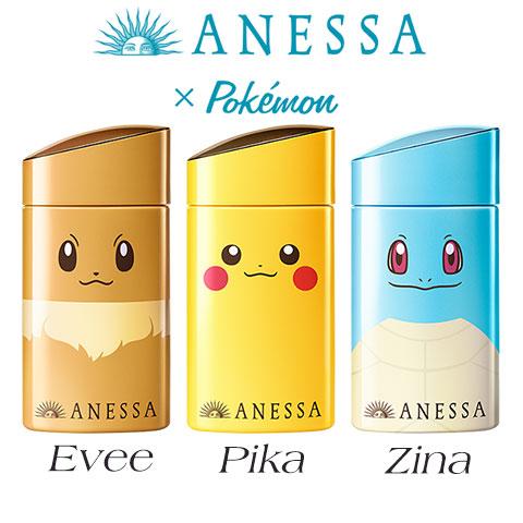 Kem chống nắng Anessa Pokemon Edition Perfect UV Milk (60ml)