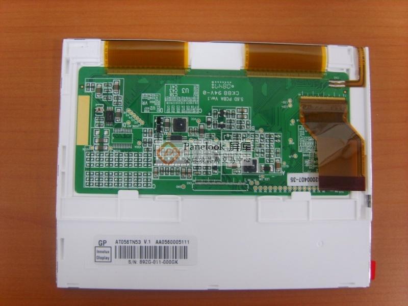 LCD AT056TN53V