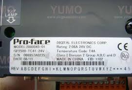 Thay Thế LCD Màn Hình GP2501-SC11 10.4