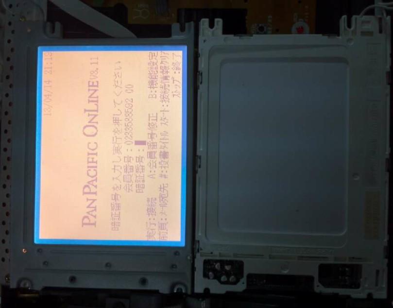 LCD  LSSHBL601A