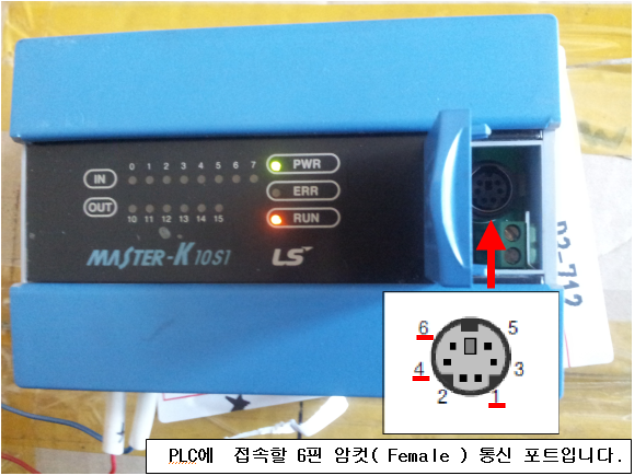 Phần Mềm Crack Password Master-K10S1 PLC LG-LS