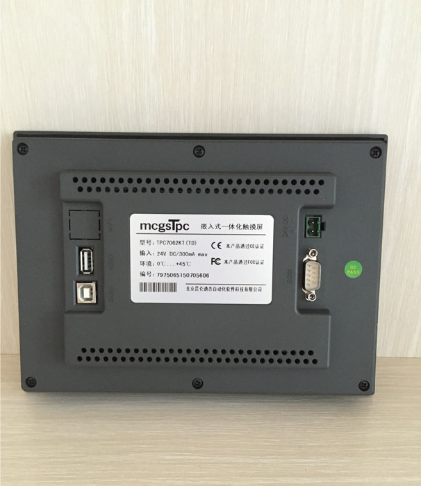 Thay Thế LCD Màn Hình TPC7062K HMI MCGS