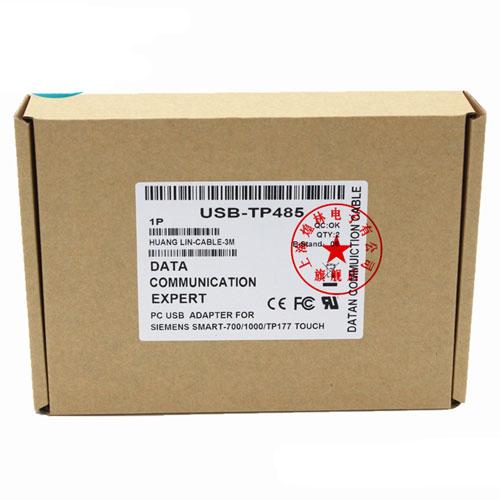 Cáp USB-TP485 Lập Trình Cho HMI TP/OP