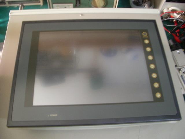 Thay Thế Cảm Ứng Màn Hình V710C HMI Hakko