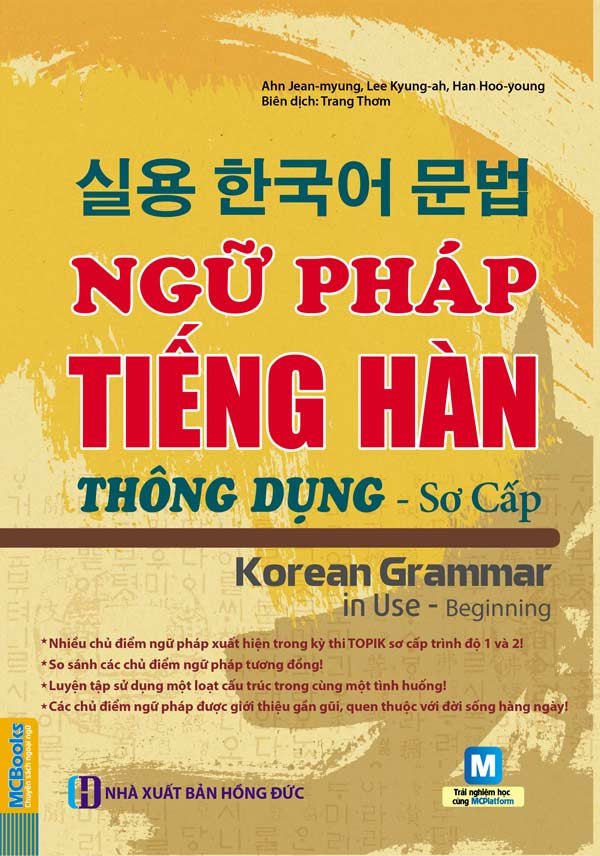ngu-phap-tieng-han-thong-dung-so-cap-korean-grammar-in-use-beginning