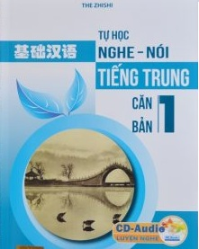 tu-hoc-nghe-noi-tieng-trung-can-ban-tap-1