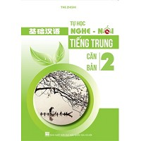 tu-hoc-nghe-noi-tieng-trung-can-ban-tap-2