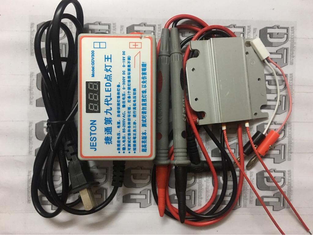 may-test-den-nen-lcd-led-jeston-gdv300