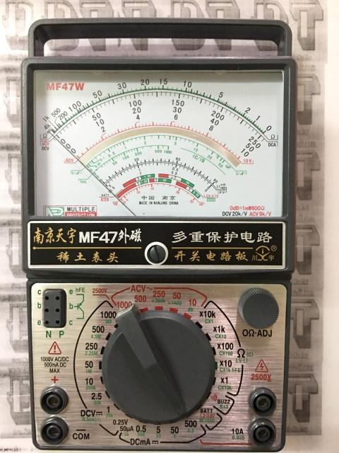 dong-ho-van-nang-kim-mf47w-hang-trung-uong-trung-quoc