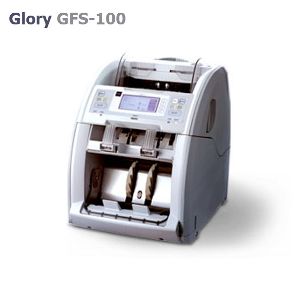 glory-gfs-100-series-banknote-counter