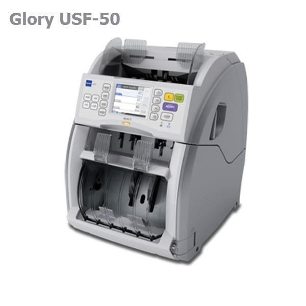 glory-usf-50-banknote-sorter-may-kiem-dem-phan-loai-tien