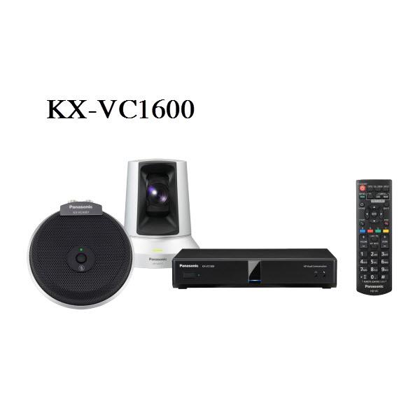panasonic-kx-vc1600