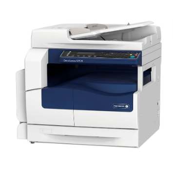 fuji-xerox-docucentre-s2520