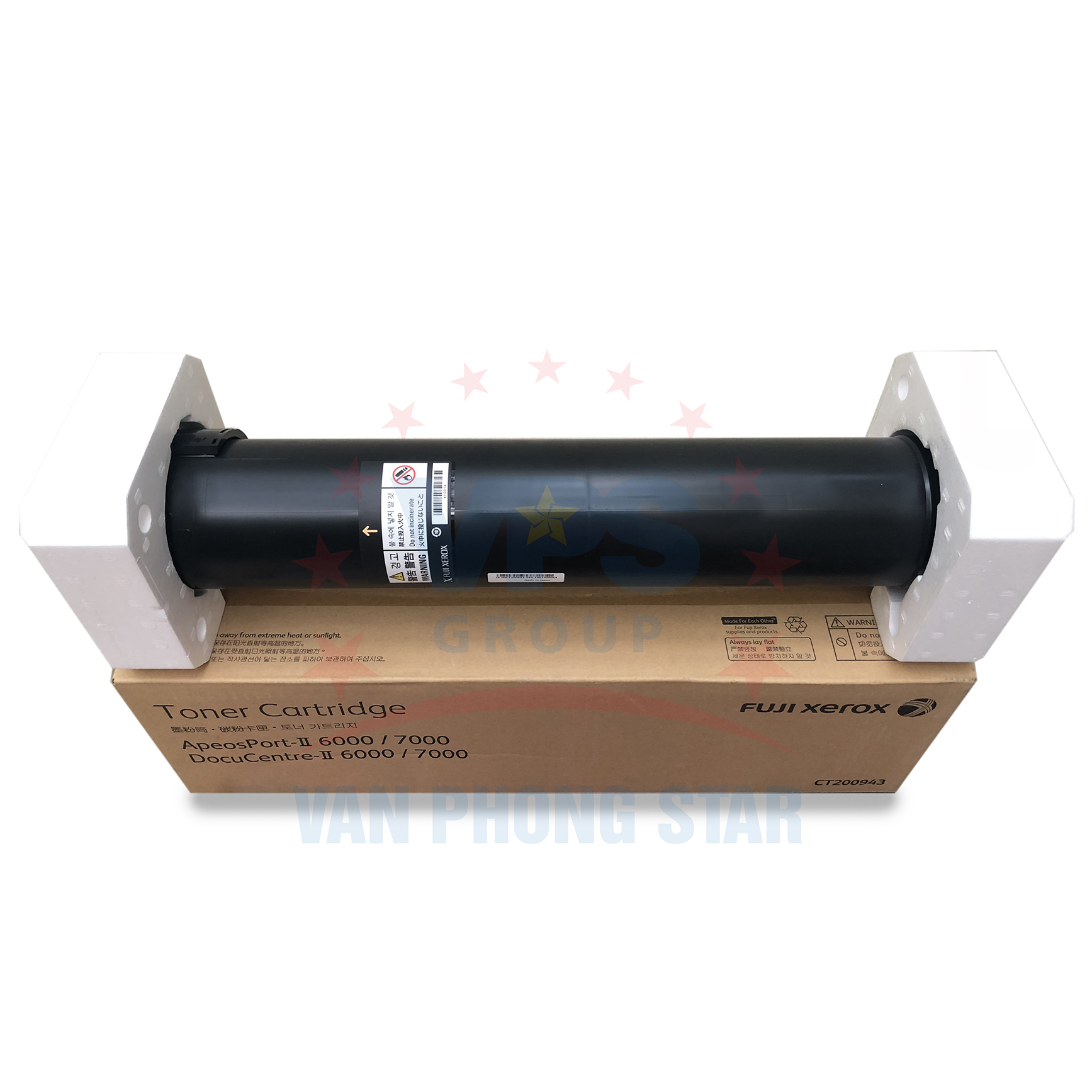 toner-cartridge-docucentre-ii-6000-7000