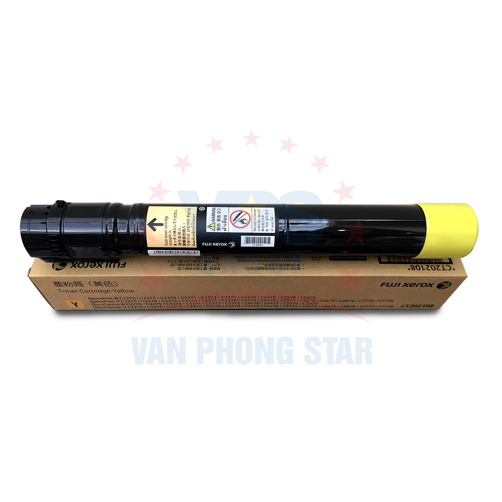 toner-cartridge-yellow-ct202108