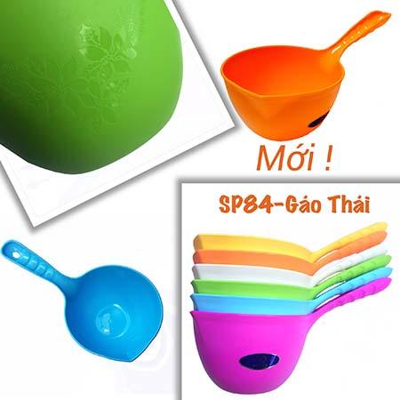 gao-thai-sp-84