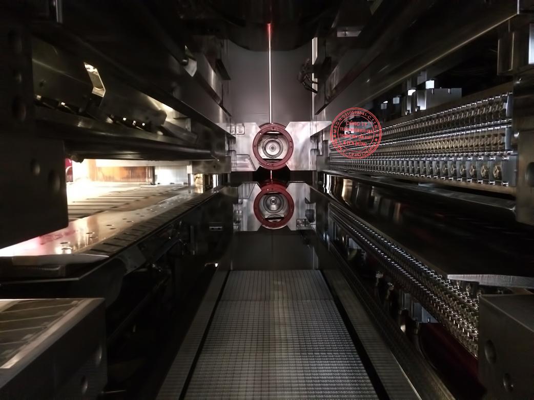 Evertz Selective Multizone View Inside A 6Hi Aluminium CRM Mill