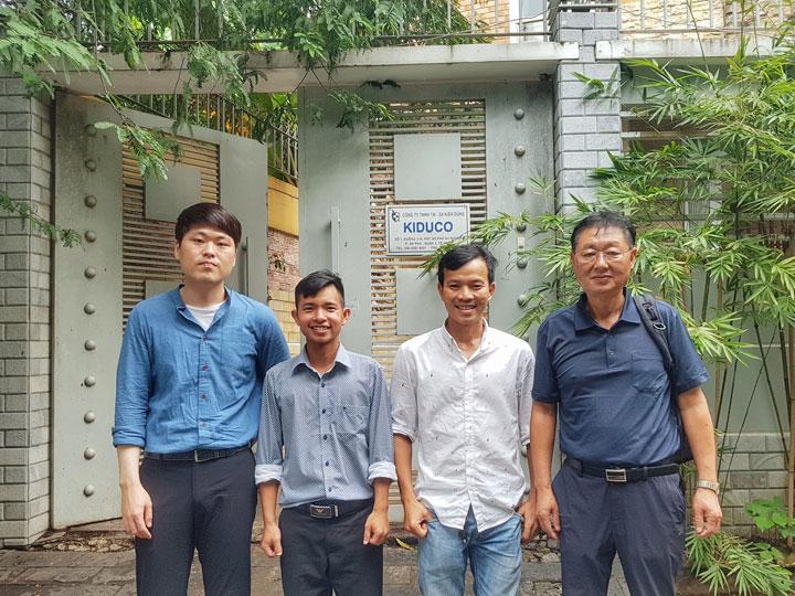 Kiên Dũng (KIDUCO) là đại diện thương hiệu khớp nối trục Korea Coupling KCP tại Việt Nam