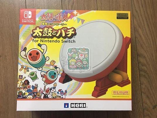 bo-trong-taiko-danh-cho-nintendo-switch