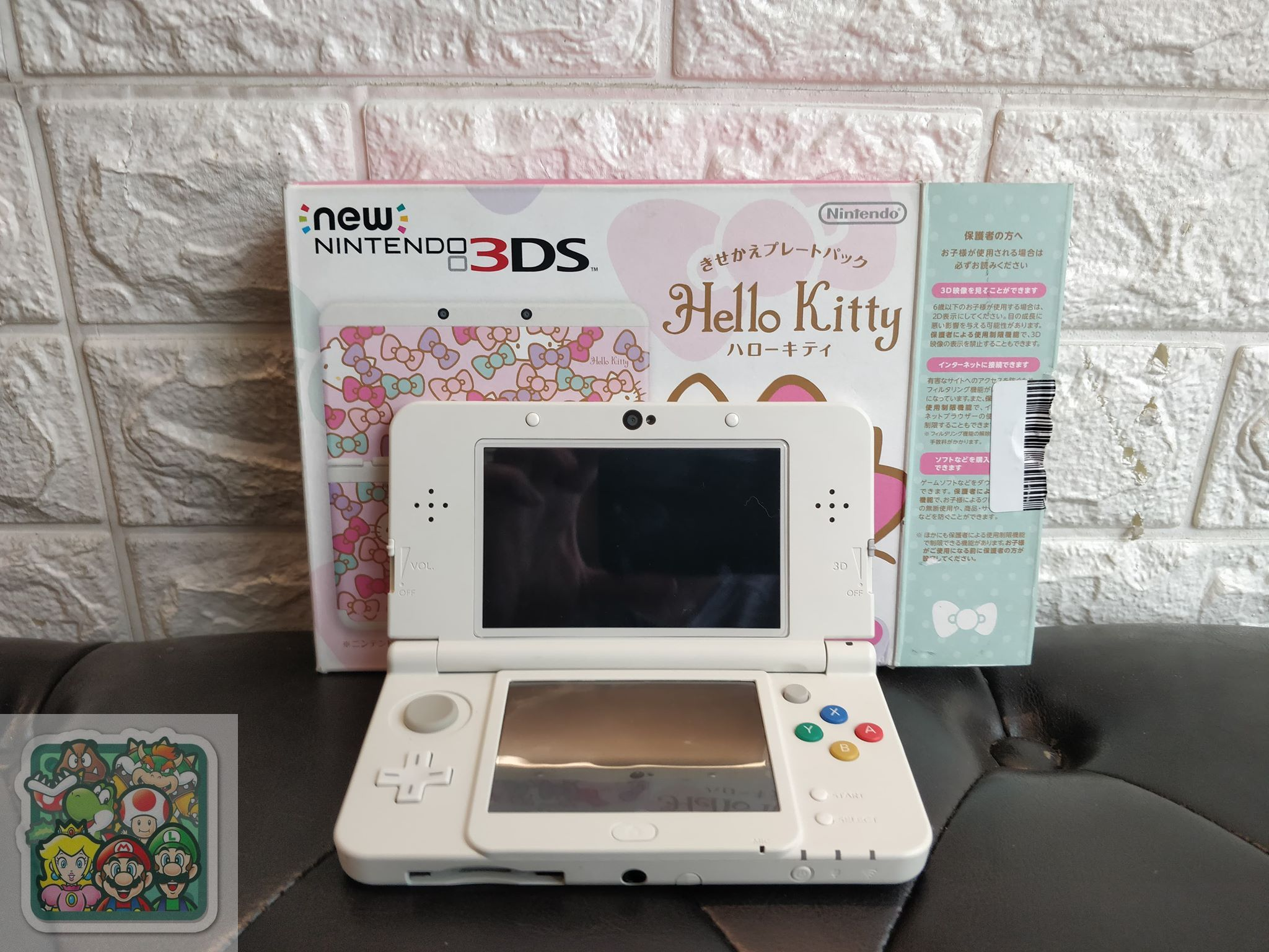 new-3ds-hello-kitty-2nd