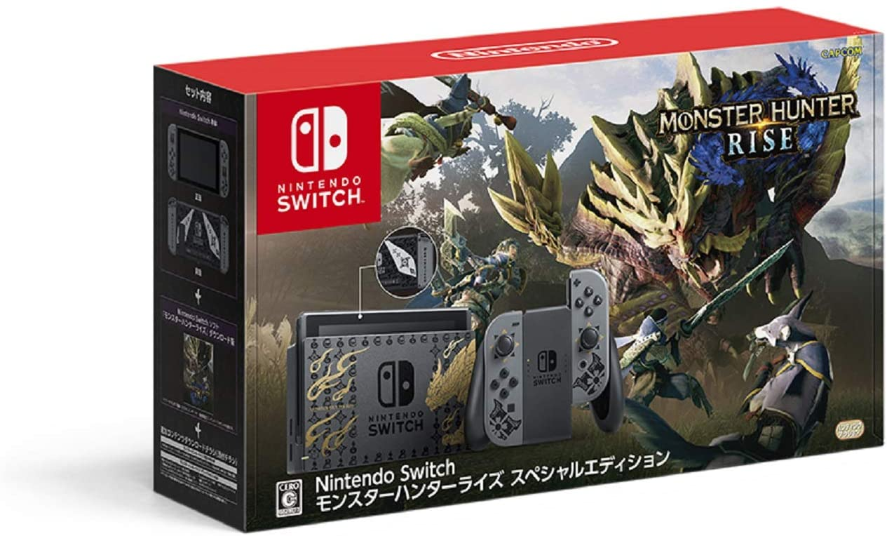 nintendo-switch-monster-hunter-rise-special-edition