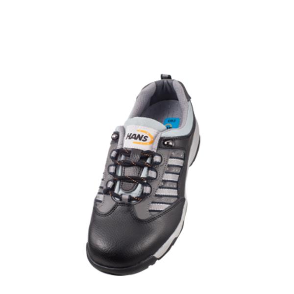 Giày bảo hộ Hans HS-12HD-1 - GIÀY CHO CÔNG VIỆC BÌNH THƯỜNG