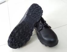 Giày bảo hộ NTT P04